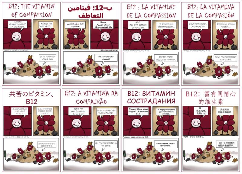 traductions-brochure-B12.png